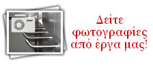 Photo gallery gr